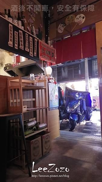 大樂串燒 店內裝潢 (13).jpg