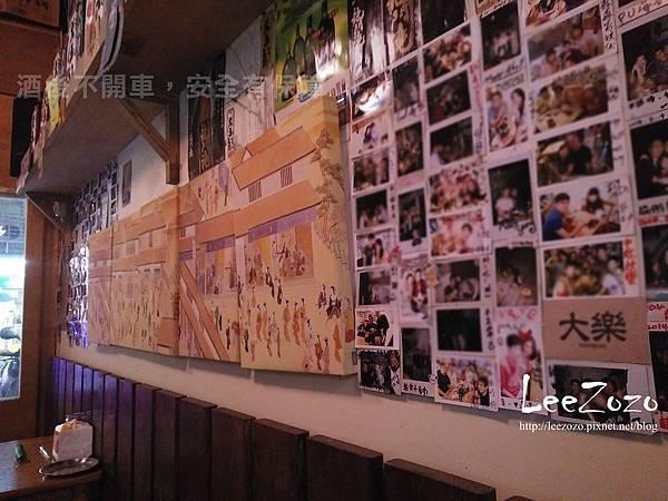 大樂串燒 店內裝潢 (12).jpg