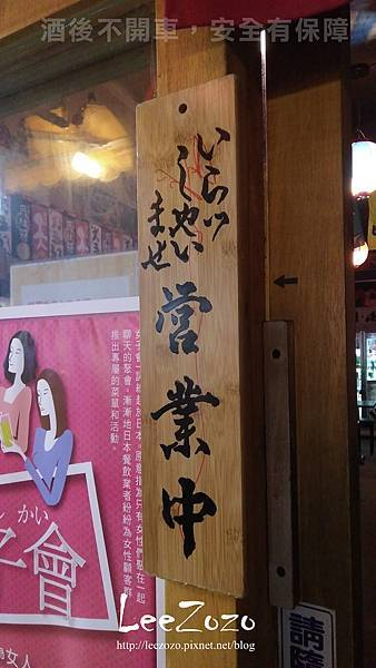 大樂串燒 門面 (1).jpg