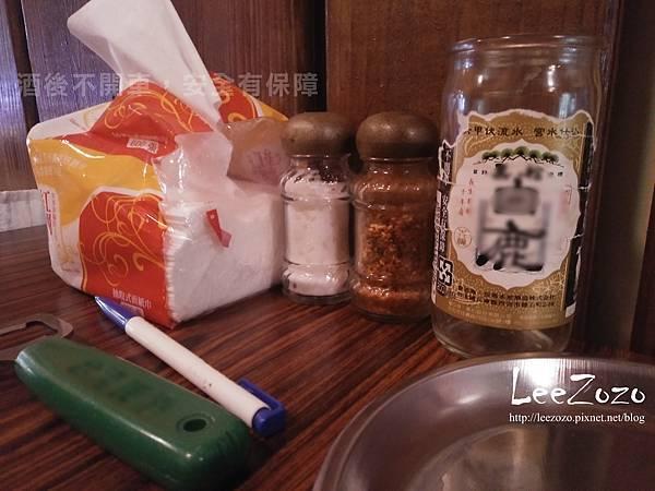 大樂串燒 桌上配料.jpg