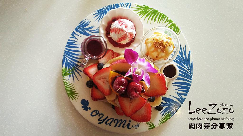 夏威夷鬆餅 (2).jpg