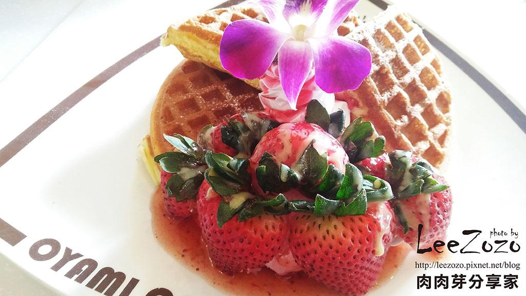 草莓鬆餅 (3).jpg