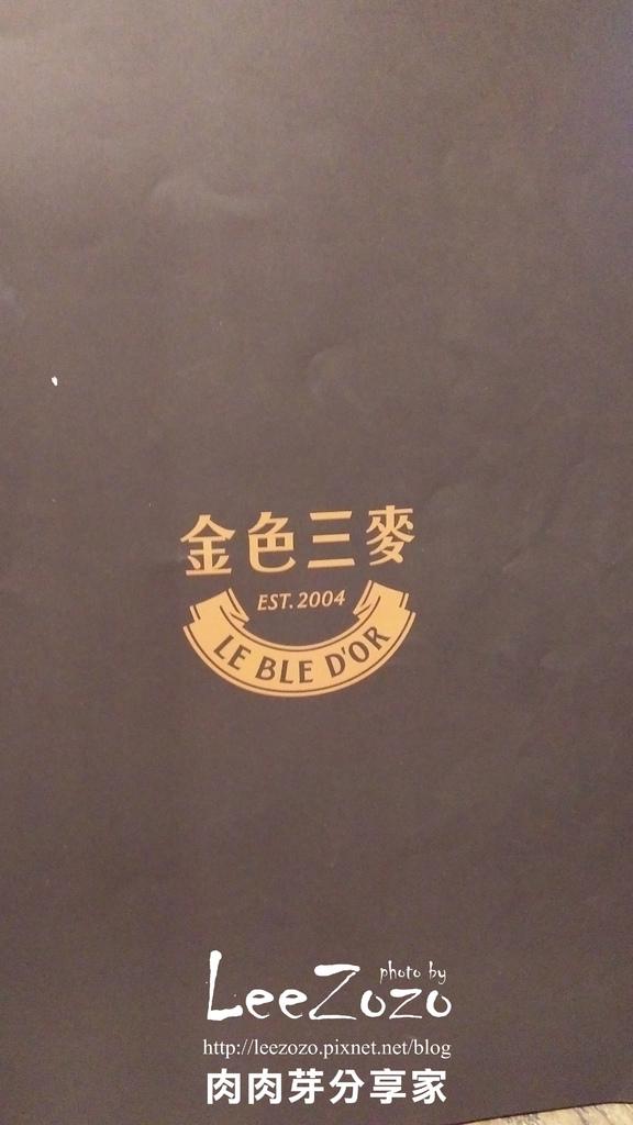金色三麥 (9).jpg
