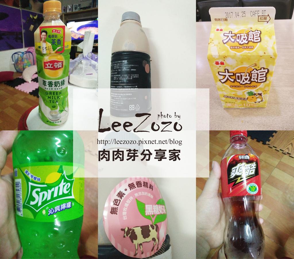 各種飲料-01.jpg