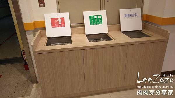 桃園醫院美食街 (11).jpg