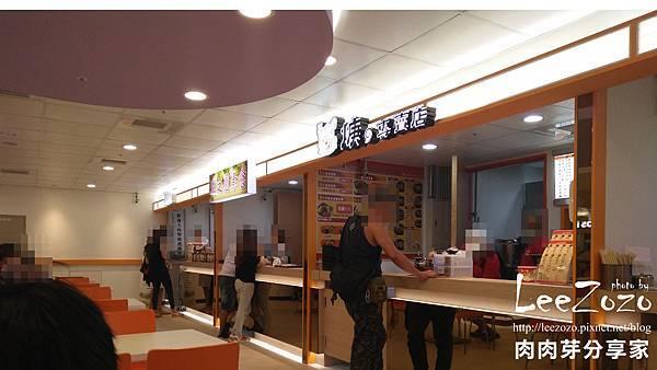 桃園醫院美食街 (9).jpg
