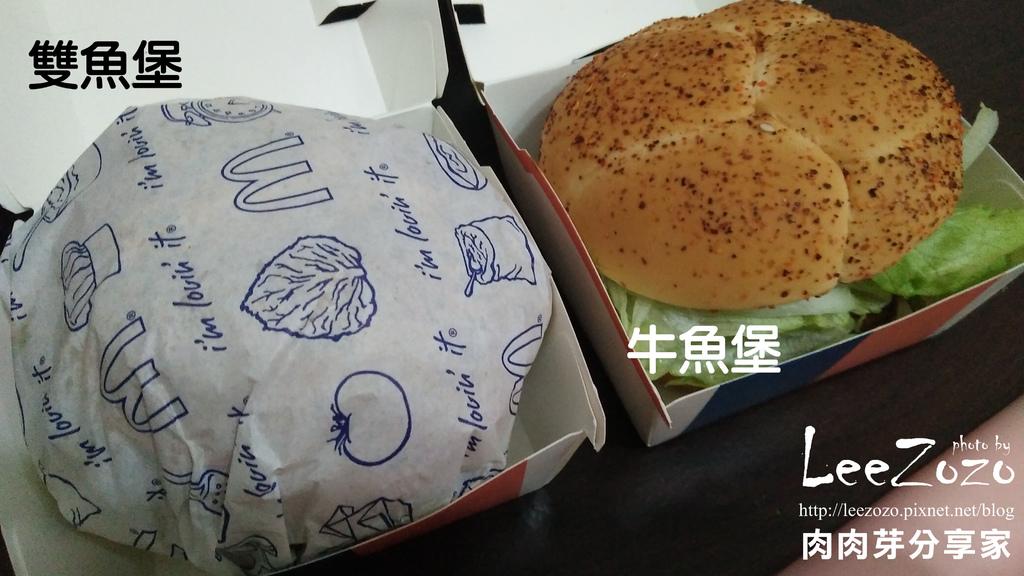 麥當勞明太子海陸雙星堡明太子雙魚堡 (4).jpg