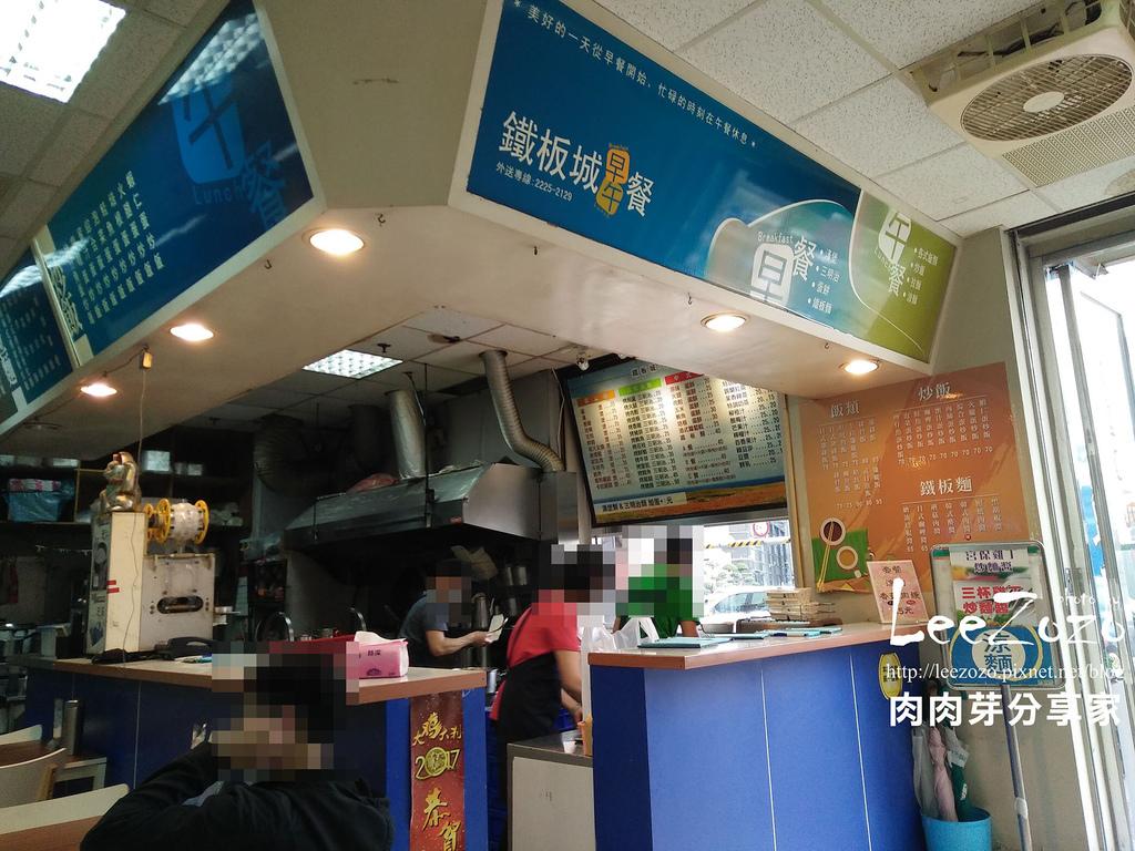 鐵板城複合式餐坊 (5).jpg
