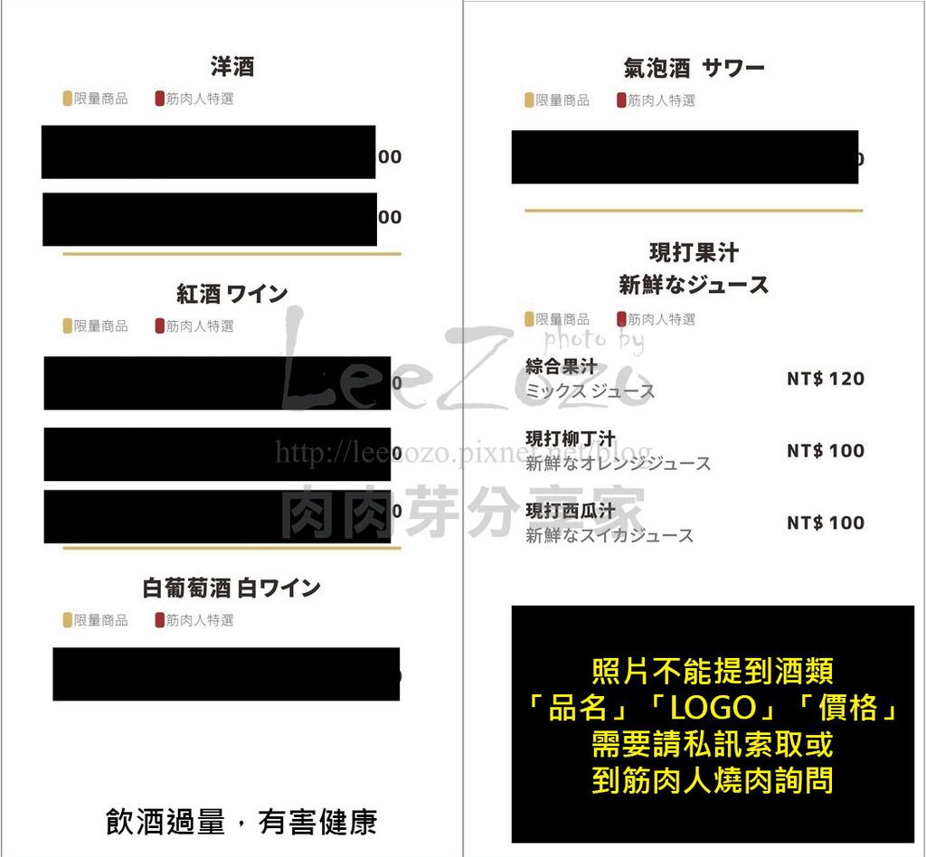 官方菜單_工作區域 12.jpg