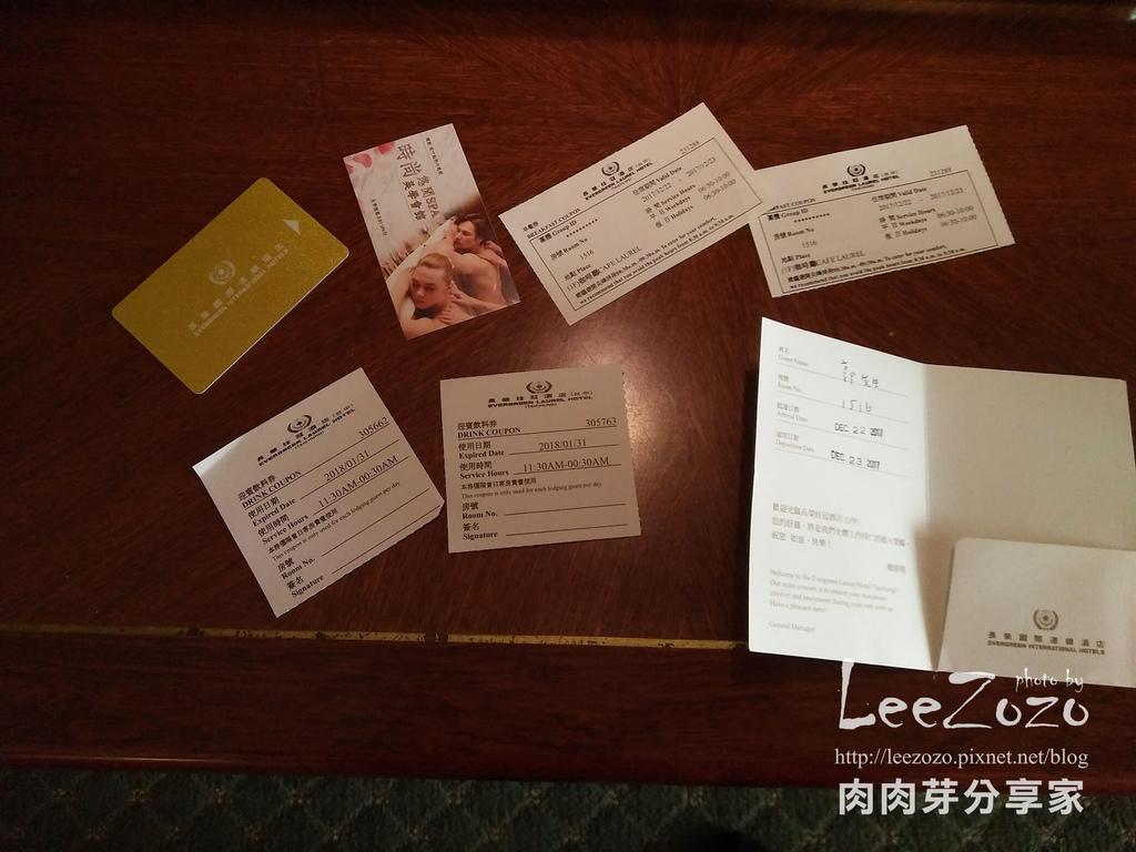 台中長榮桂冠酒店 (10).jpg