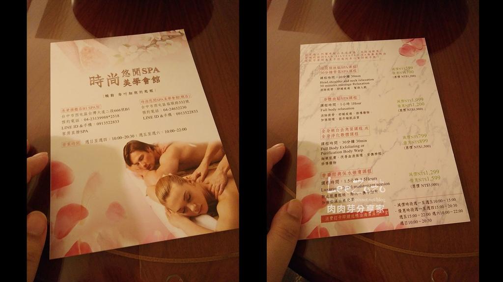 台中長榮桂冠酒店 (37).jpg