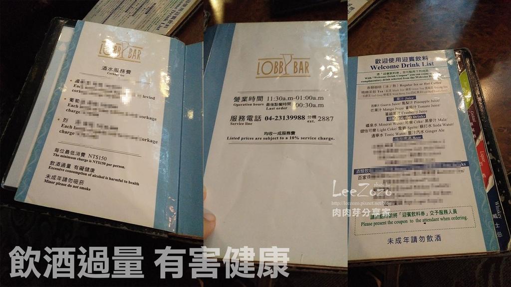 台中長榮桂冠酒店 (38).jpg