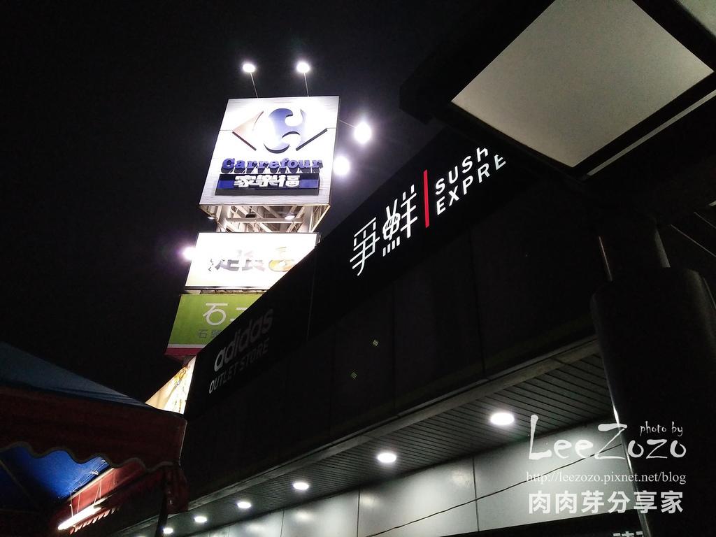 家樂福中壢店 (24).jpg