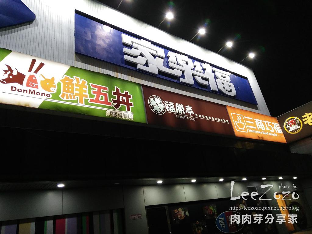 家樂福中壢店 (25).jpg