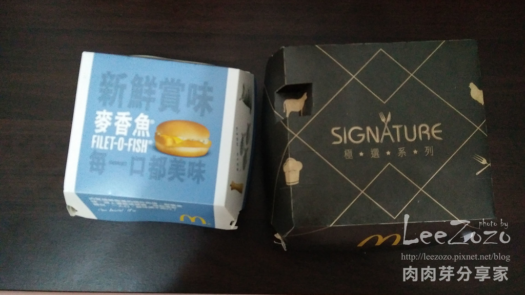 麥當勞黑牛堡%26;鮮魚堡 (2).jpg