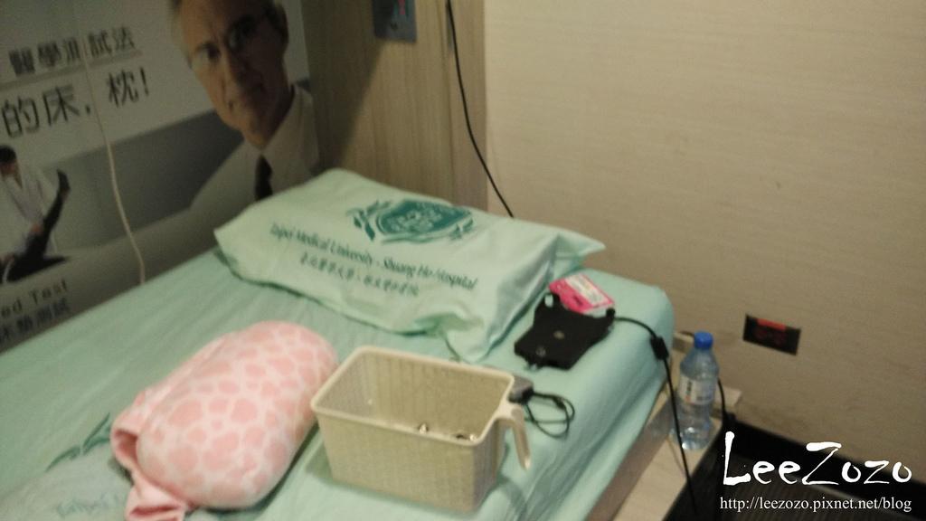 雙和醫院睡眠檢測 (5).jpg