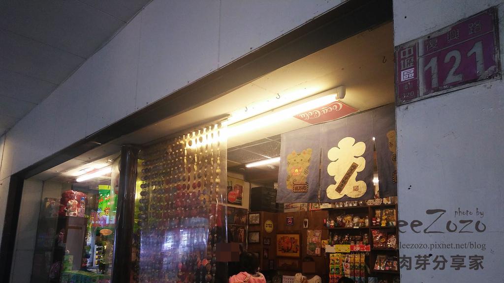 古早糖果店 (2).jpg