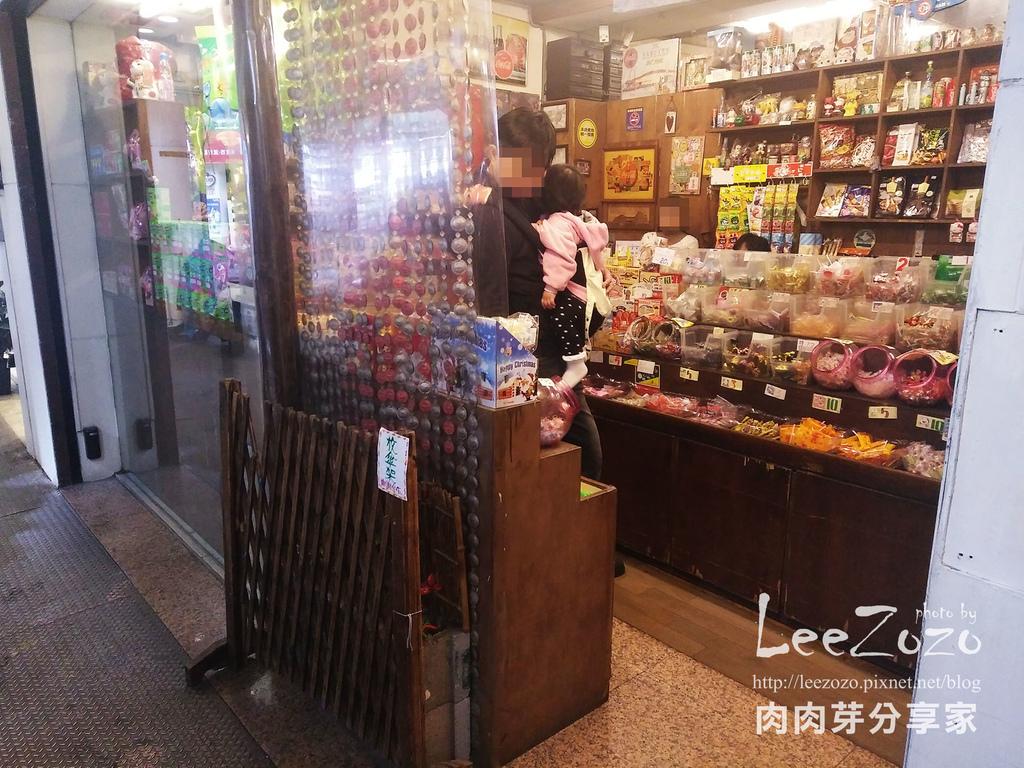 古早糖果店 (3).jpg