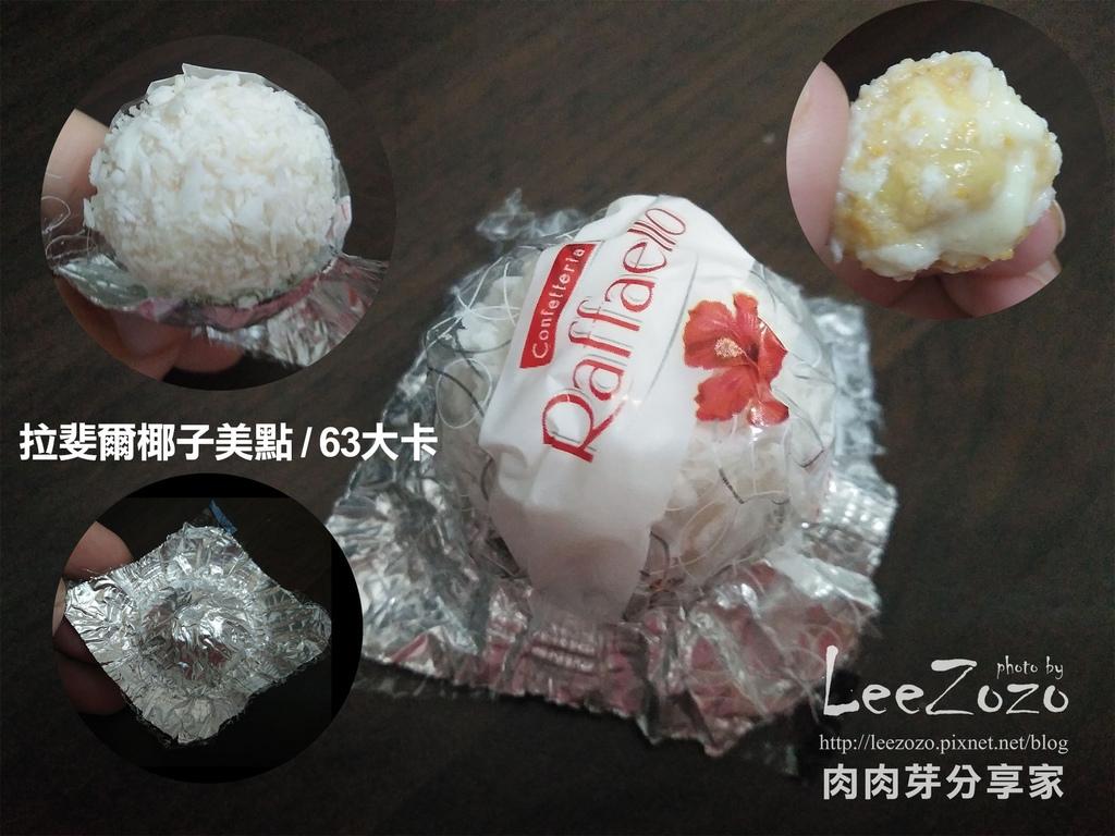 金莎巧克力 (5).jpg