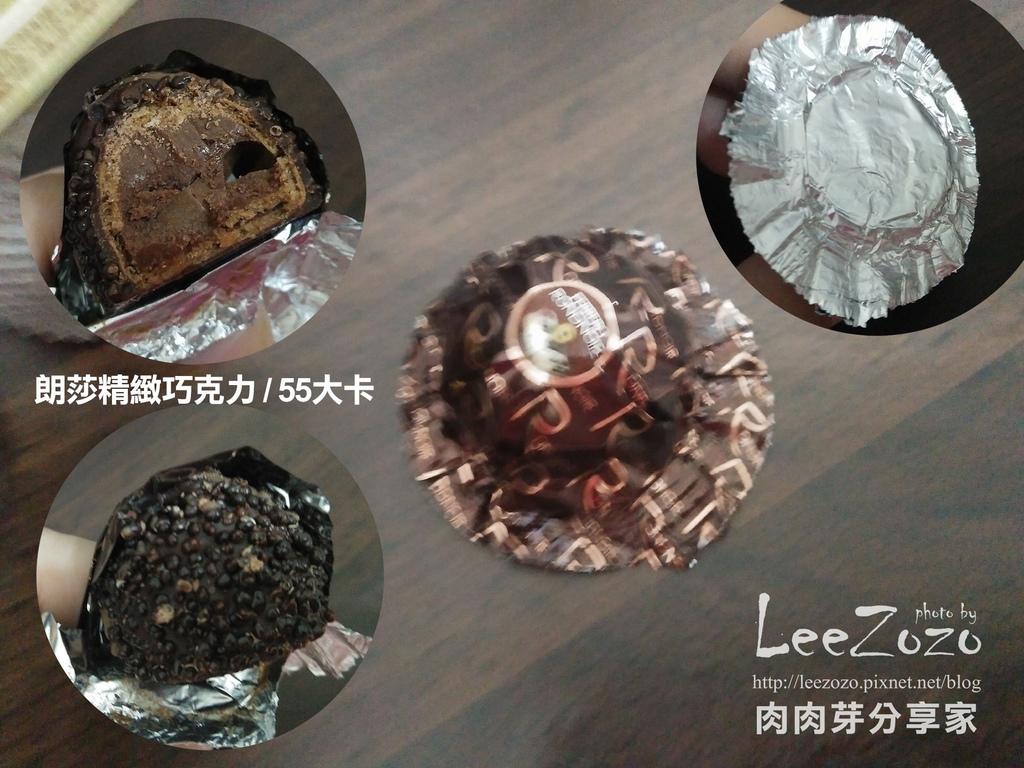 金莎巧克力 (6).jpg