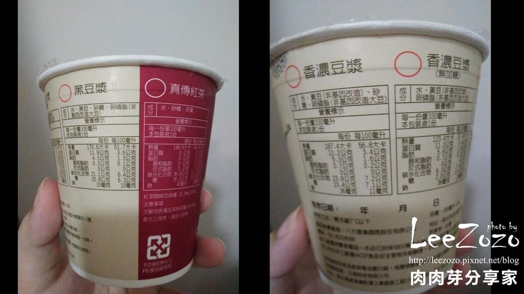 永和豆漿 (3).jpg