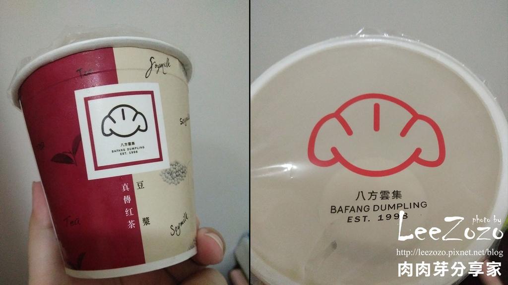 永和豆漿 (4).jpg