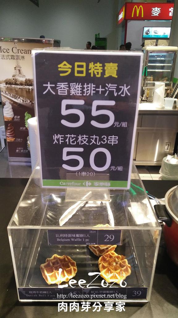家樂福熟食 (4).jpg