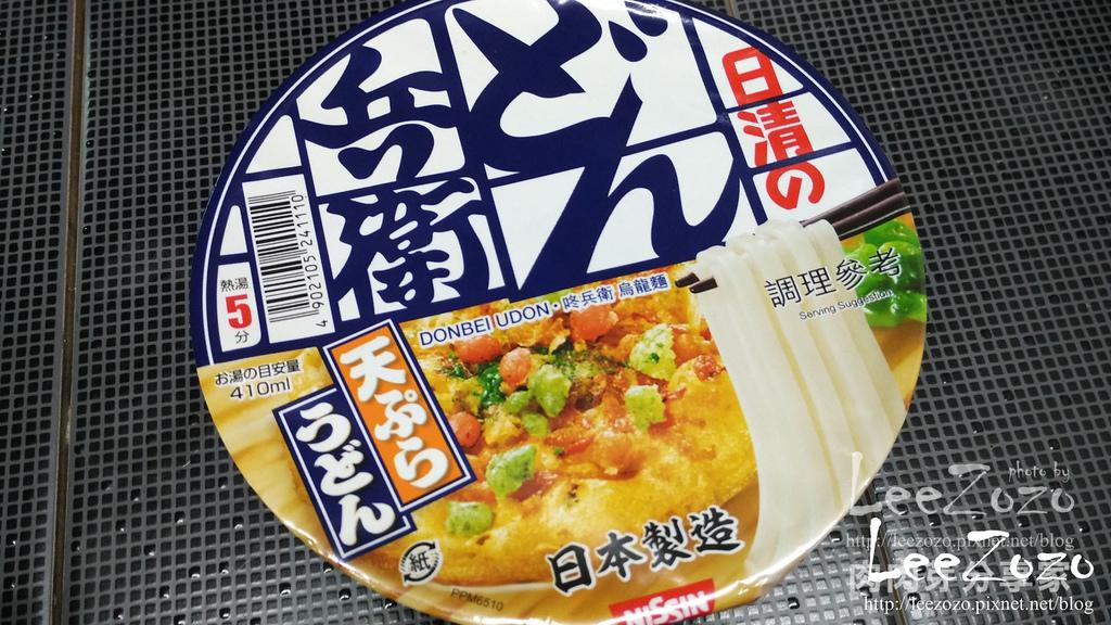 日本泡麵 (3) 拷貝.jpg