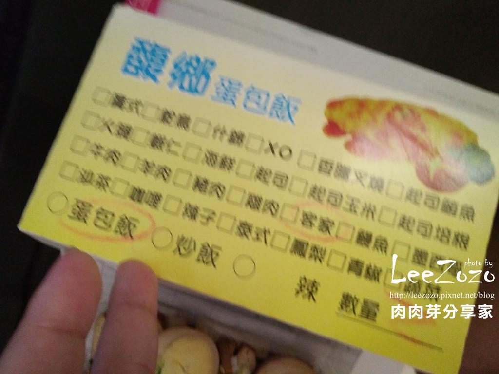 蛋包飯 (2).jpg