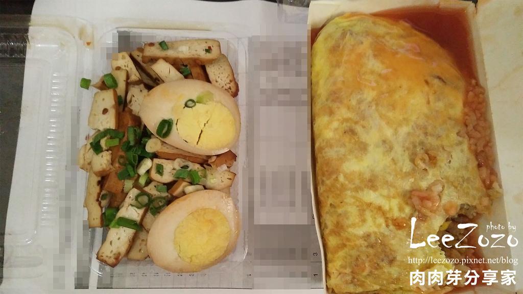 蛋包飯 (1).jpg
