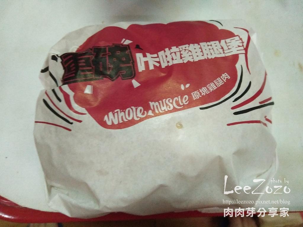 KFC (1).jpg