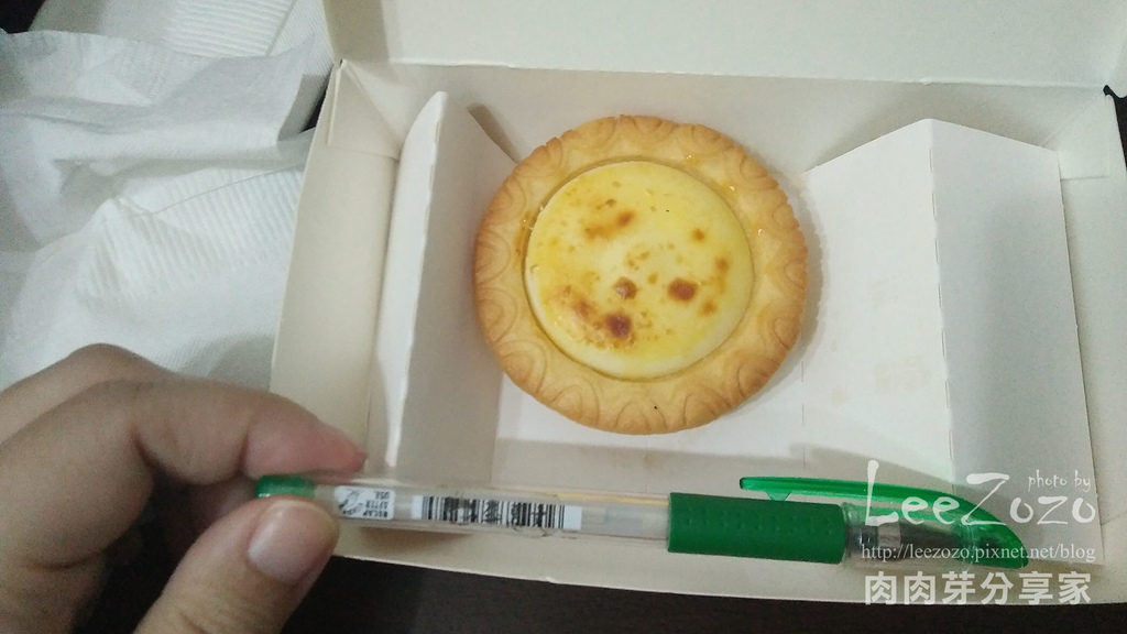 必勝客起司塔 (3).jpg