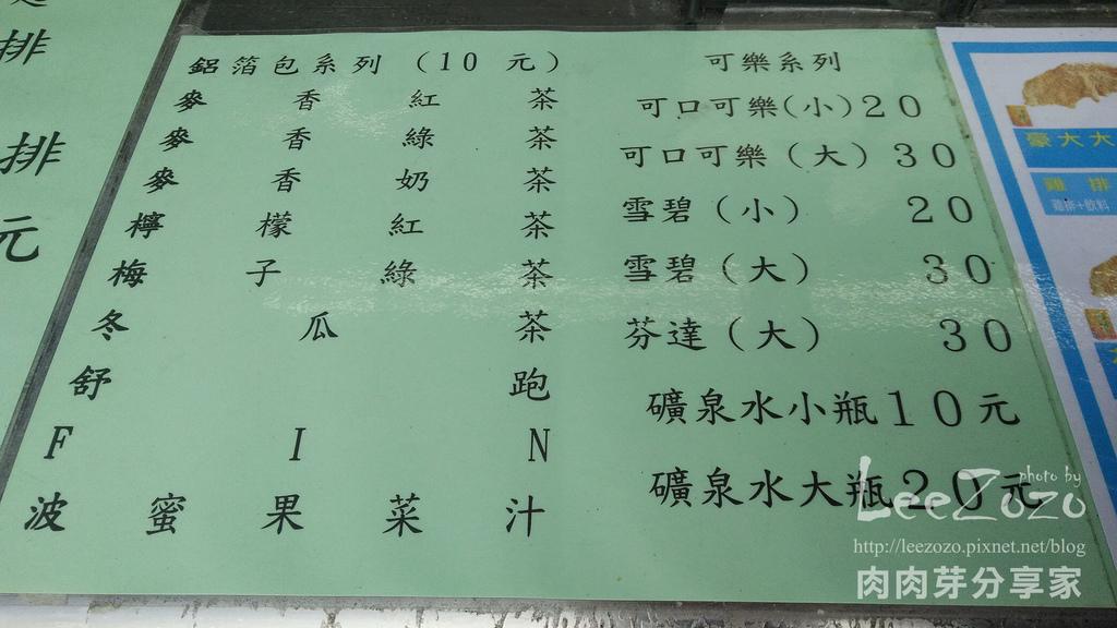 中壢遊 (9).jpg