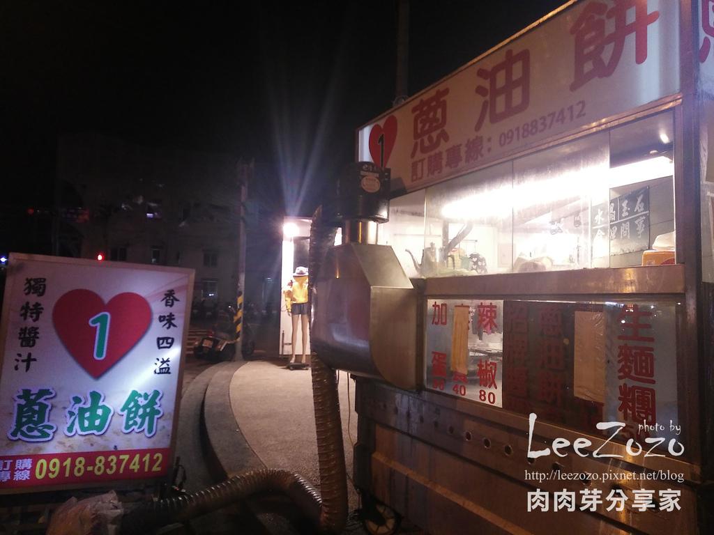 中壢遊 (50).jpg