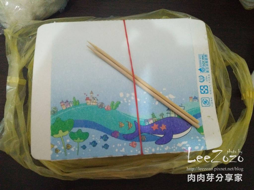 中壢遊 (70).jpg