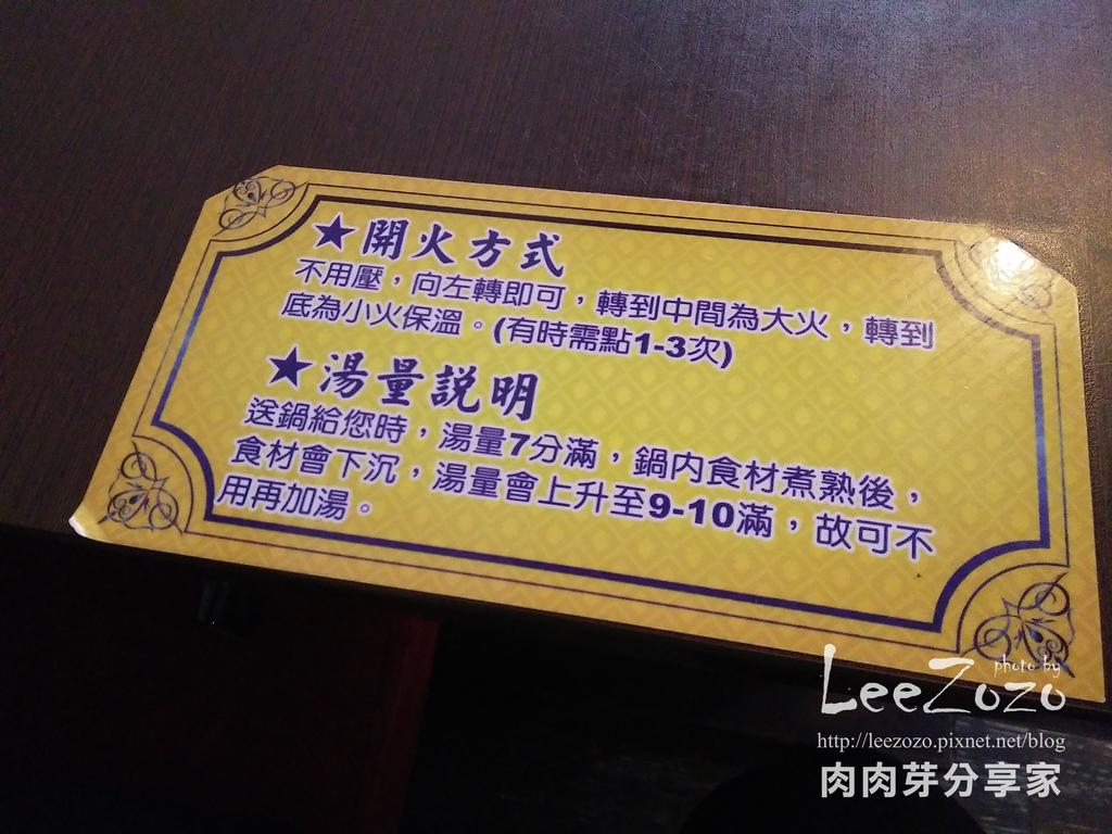 新時代平價小火鍋 (6).jpg