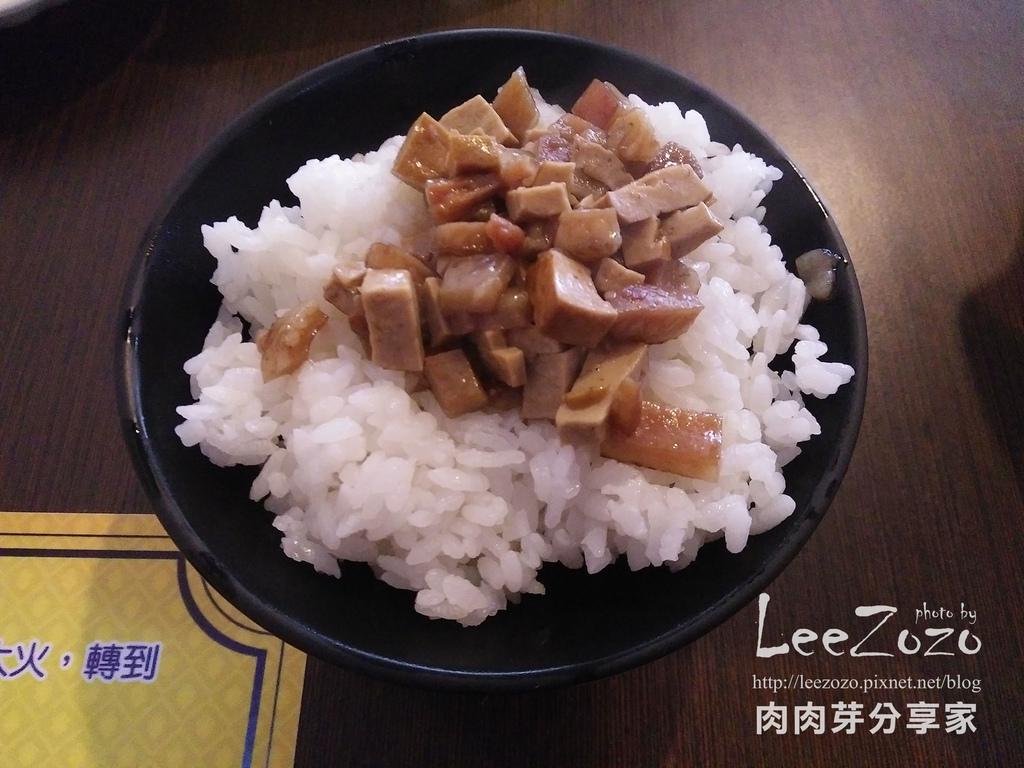 新時代平價小火鍋 (15).jpg