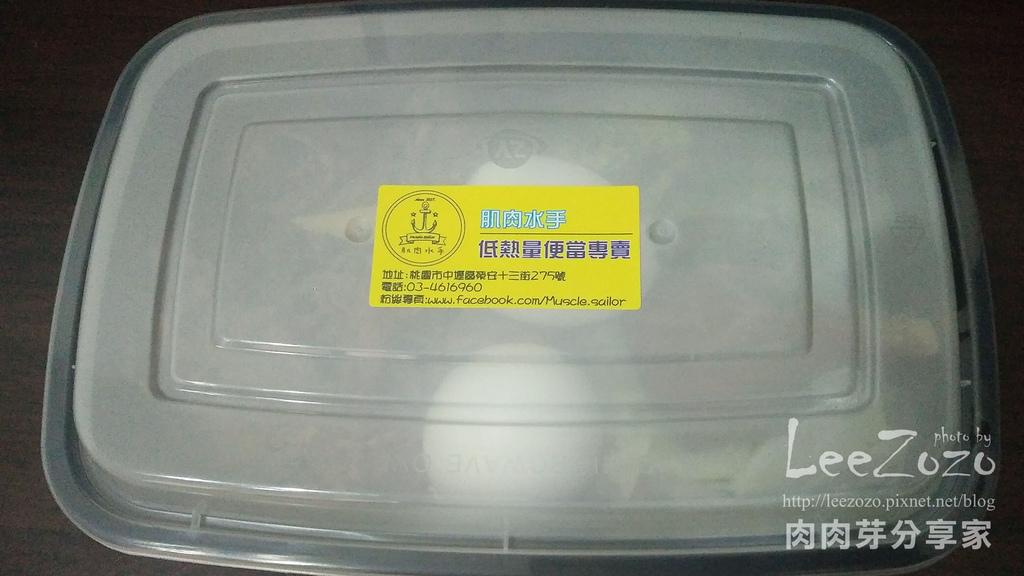 低熱量便當專賣-雞肉水手 (2).jpg