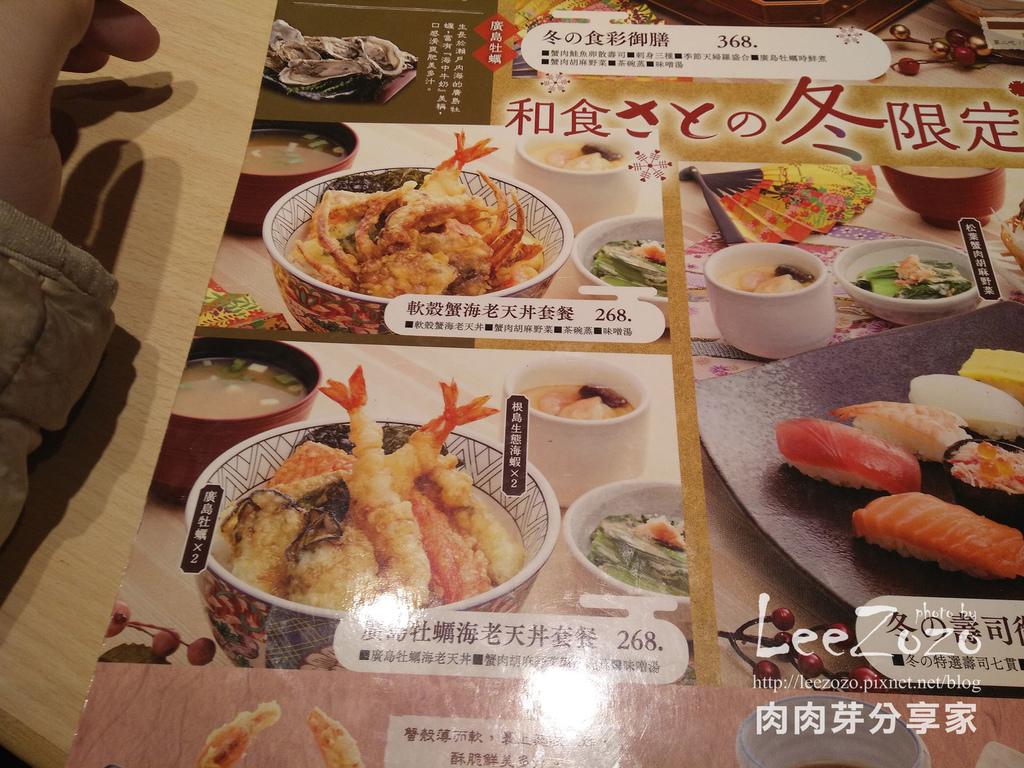 和食SATO (5).jpg