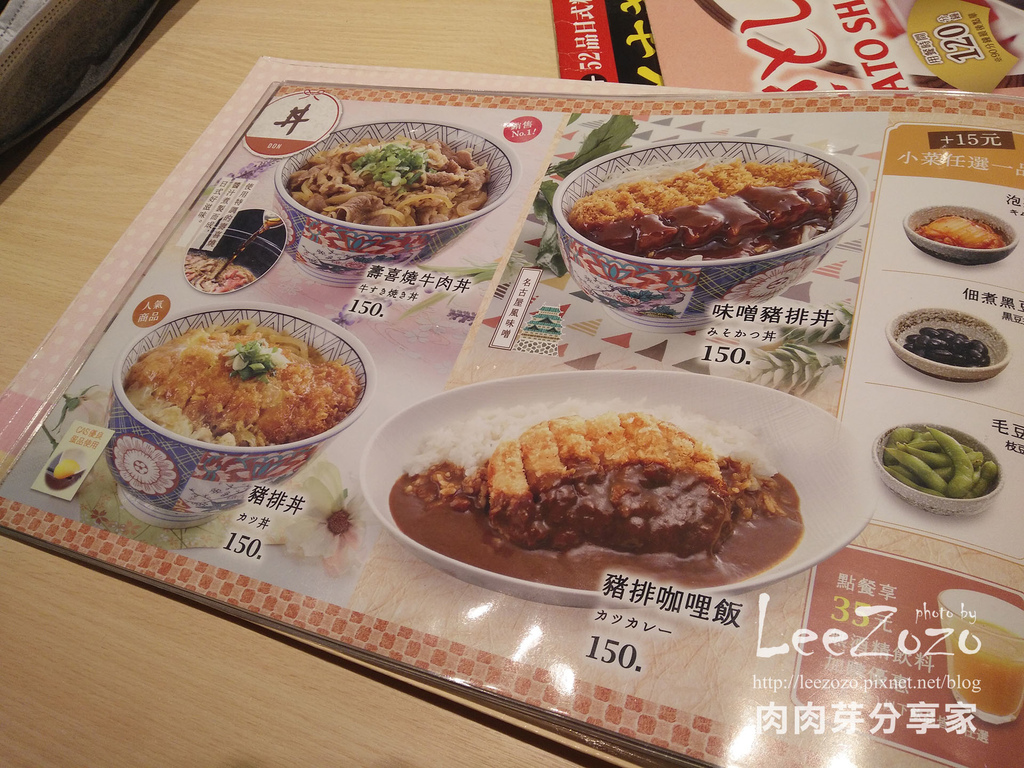 和食SATO (3).jpg