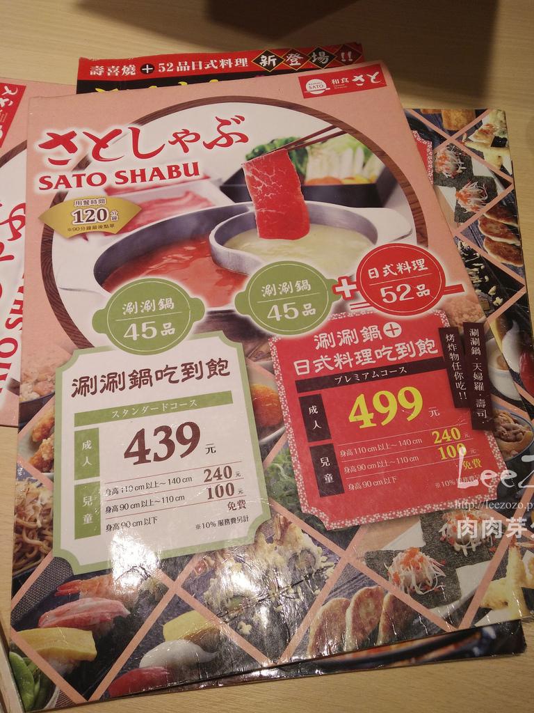 和食SATO (2).jpg