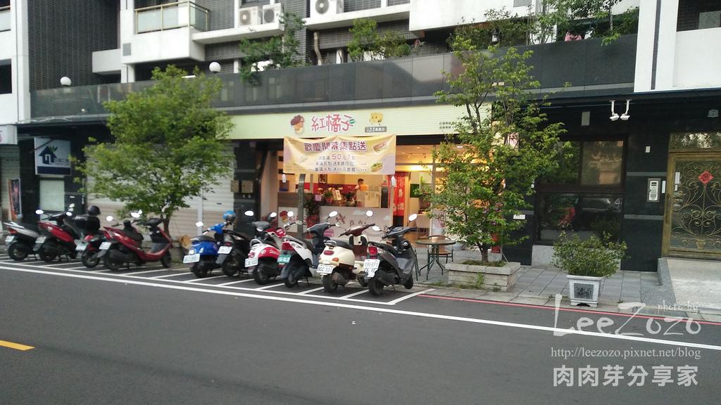 紅橘子早餐店 (2).jpg