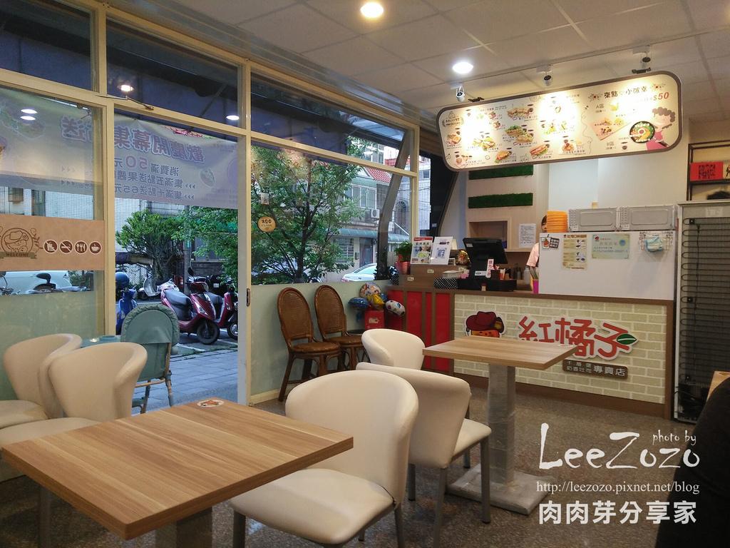 紅橘子早餐店 (5).jpg