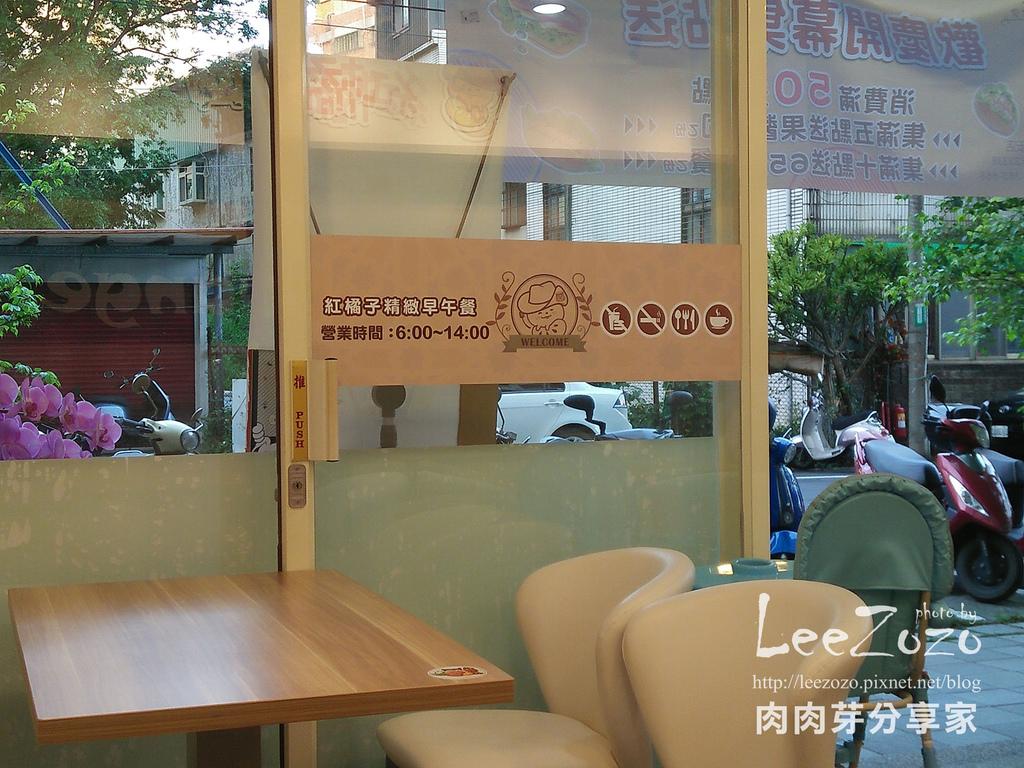 紅橘子早餐店 (7).jpg