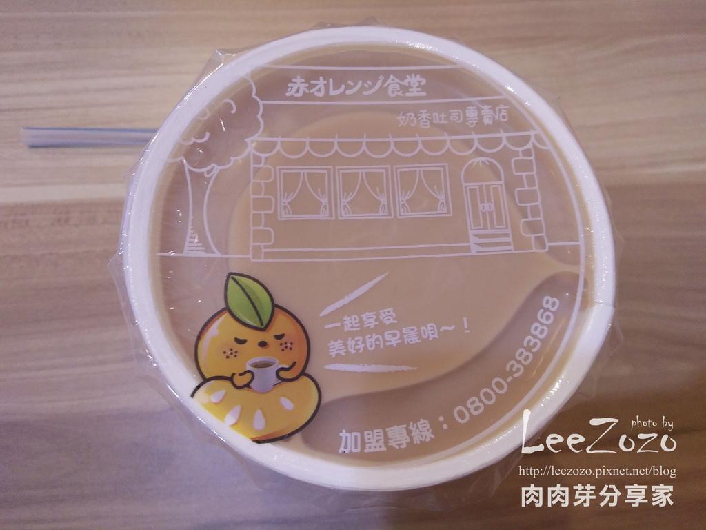 紅橘子早餐店 (10).jpg