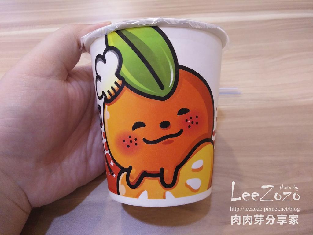 紅橘子早餐店 (12).jpg