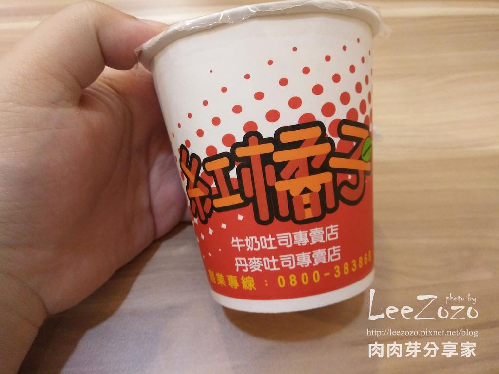 紅橘子早餐店 (11).jpg