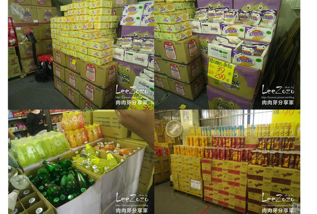 888異國零食共和國  (1).jpg