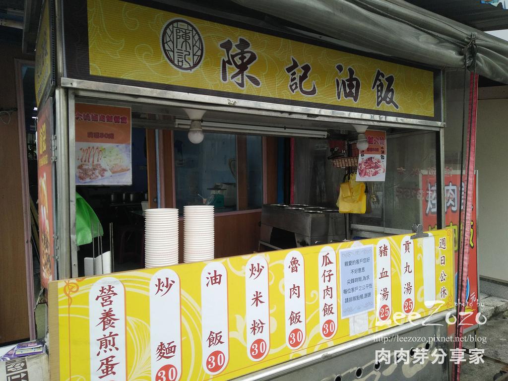 陳記油飯 (2) 拷貝.jpg
