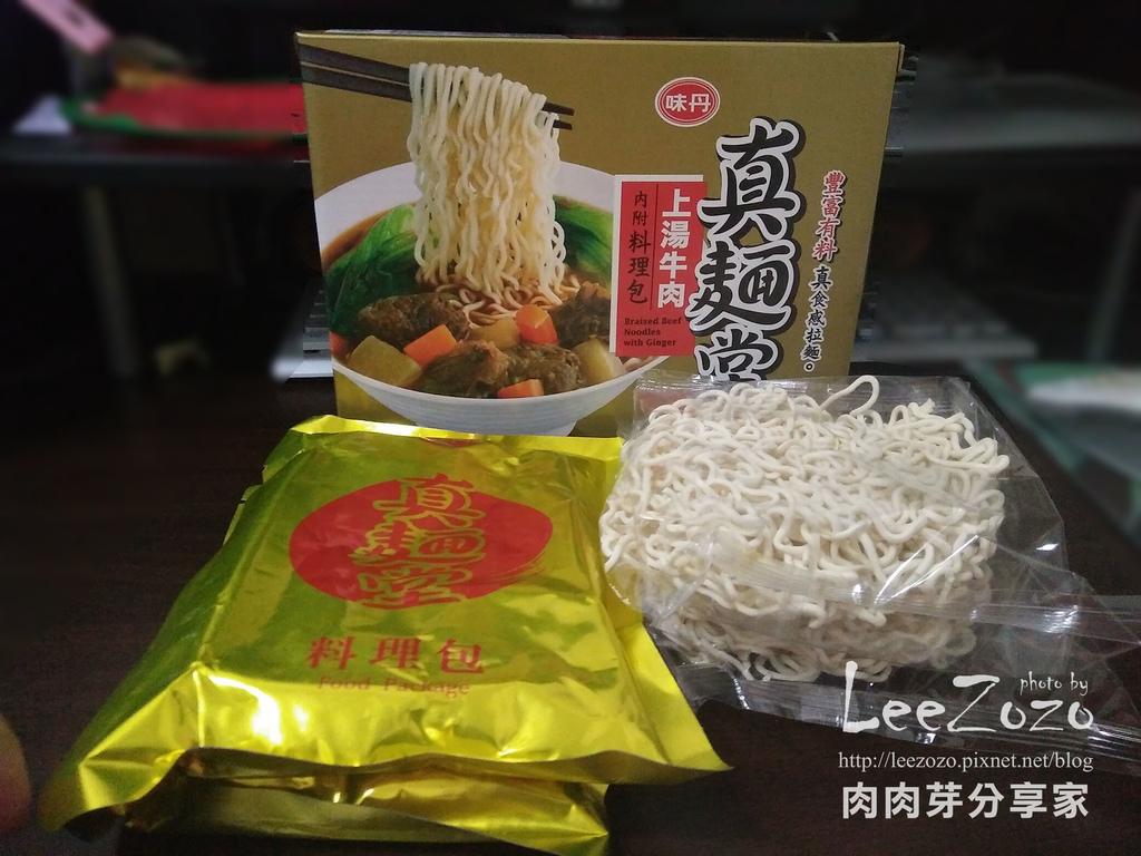 味丹真麵堂上湯牛肉麵 (6) 拷貝.jpg